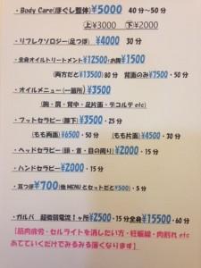 20141204_152645_2.jpeg